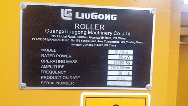 Chi tiết về xe lu rung Liugong CLG614-4